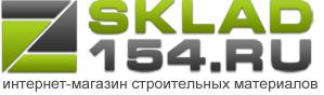 Стройматериалы в Новосибирске
